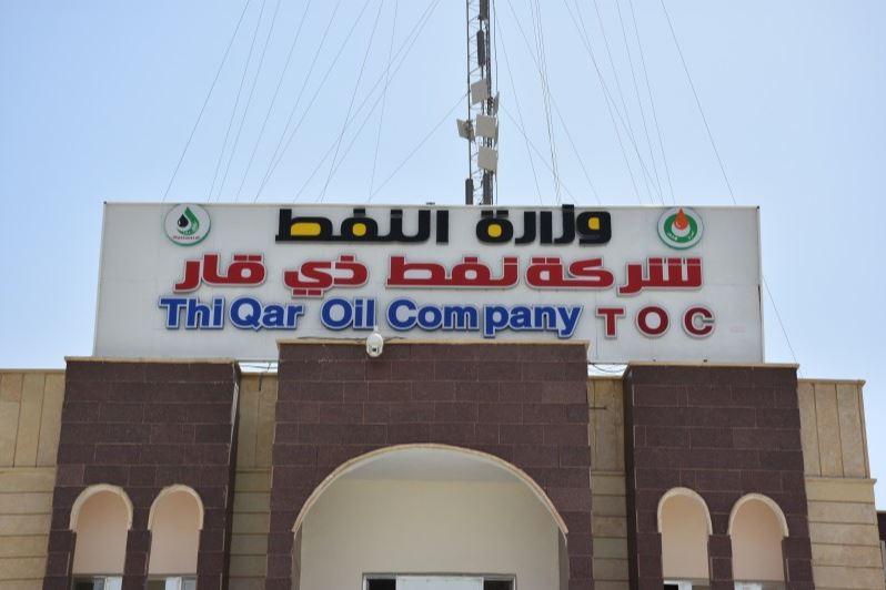 مهندسون معتصمون يوقفون شركة نفطية عن العمل جنوبي العراق