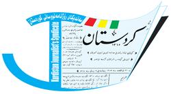 نقابة صحفيي كوردستان تدين منع عمل تلفزيون كوردي من قبل ادارة شمال سوريا