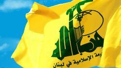 اغتيال احد قادة حزب الله