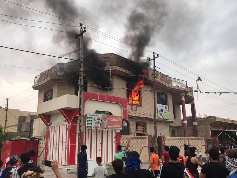 بعد الحكمة وديوان المحافظة.. حرق مقر العصائب في المثنى