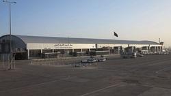 وثيقة.. إيقاف اجراءات احالة مطار النجف للشركات الاستثمارية