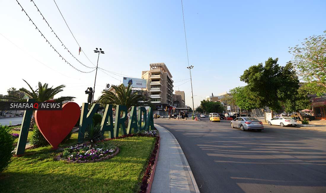 """انتشار أمني كثيف وسط بغداد بعد تهديد جماعة """"مجهولة"""""""