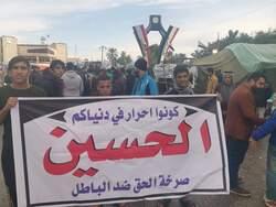 3 قتلى وعشرات الجرحى بارتفاع حصيلة الضحايا بصفوف المحتجين في العراق