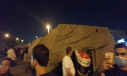 Curfew imposed in four Iraqi provinces