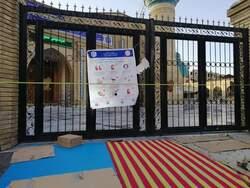 """لأول مرة منذ تشييده.. الجامع الكبير في السليمانية """"مغلق"""" بسبب كورونا"""