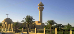 وثيقة .. محافظة عراقية تحل هيئة استثمارها