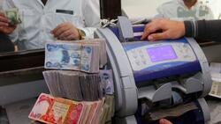 مصرف الرافدين يعلن صرف رواتب المتقاعدين