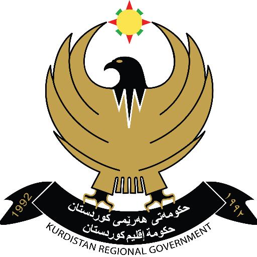 حكومة اقليم كوردستان تبدأ بتوزيع رواتب شهر اذار