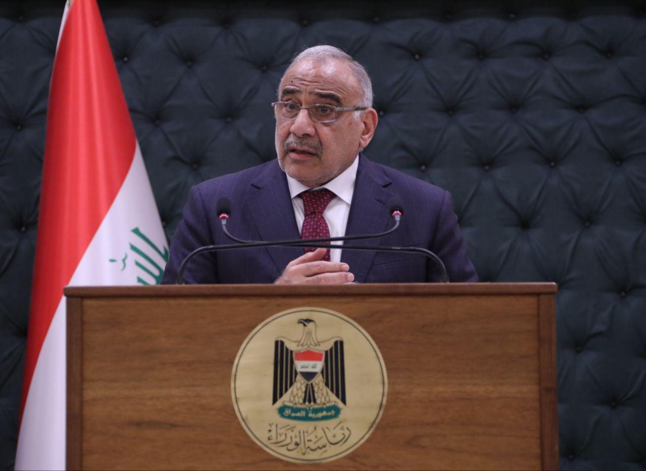 عبد المهدي: استقالة الحكومة دون بديل دستوري يعني ترك العراق للفوضى