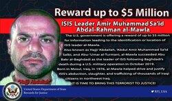 امريكا تخصص 5 مليون دولار لمن يقدم معلومات تقود لزعيم داعش الجديد