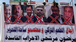 """تحالف الصدر يسمي القائمة القصيرة لمرشحي رئاسة الحكومة ويترقب """"مفاجأة صالح"""""""