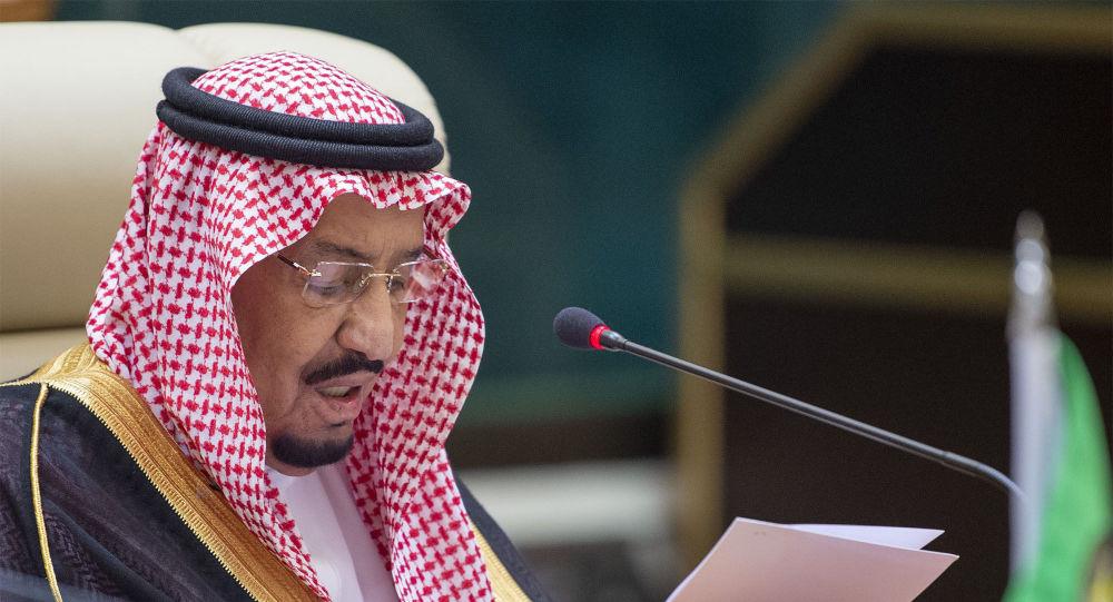 السعودية تدين حادث التفجير في كربلاء