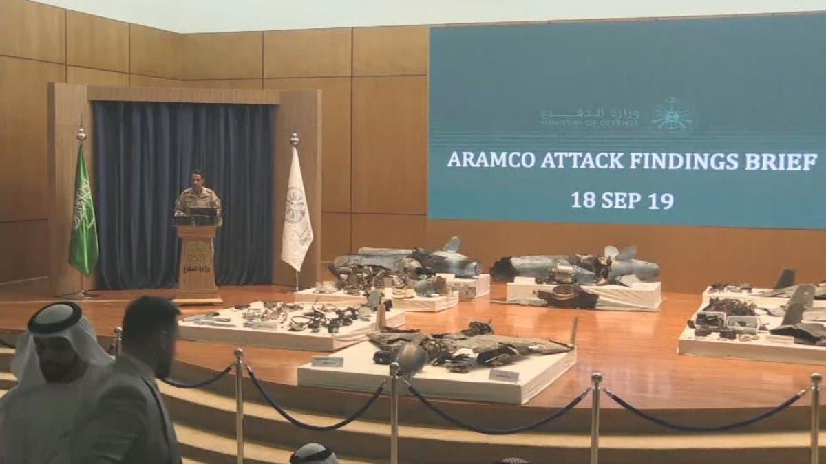 السعودية تعلنها بشكل رسمي: هجوم ارامكو جاء من الشمال بدعم ايراني