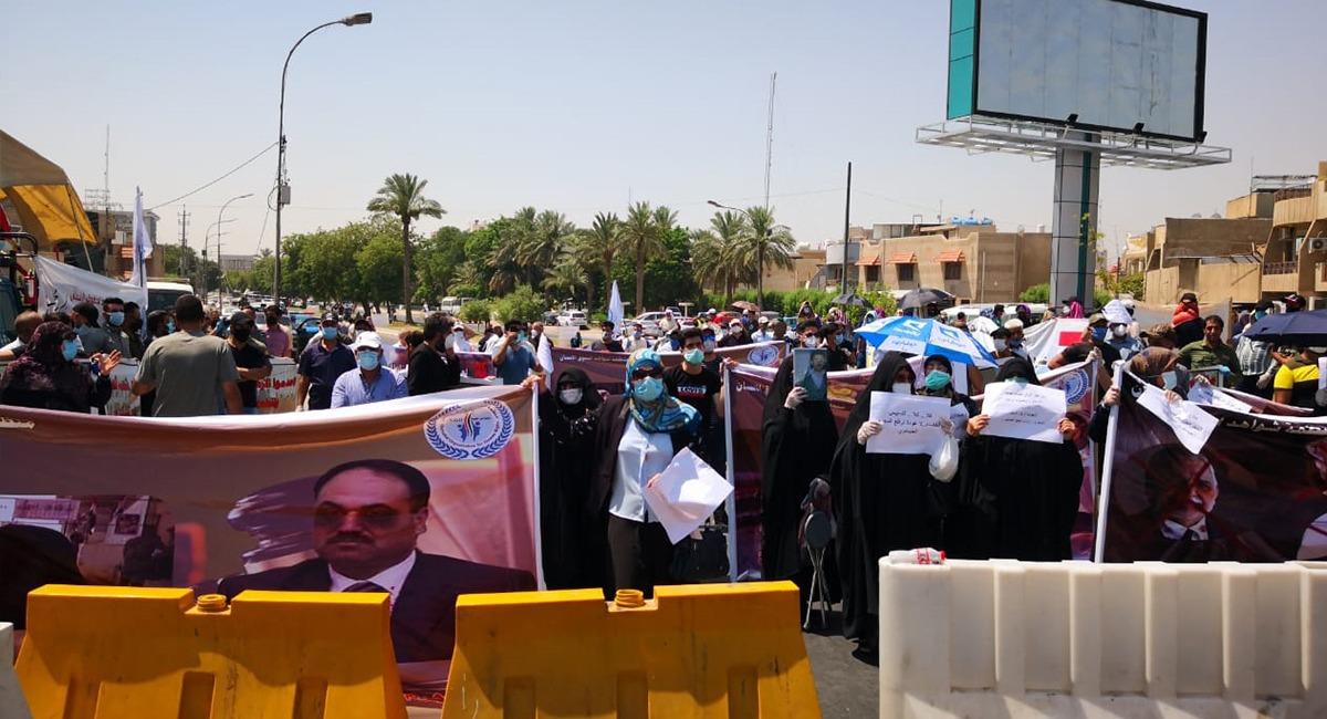 صور .. تظاهرة منددة باطلاق سراح العيساوي وسط بغداد وتحديد موعد جديد لمحاكمته