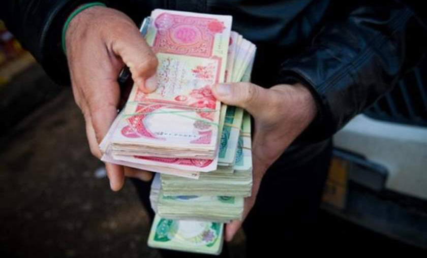 Kurdistan Ministry of Finance issues a table of paying the salaries of employees