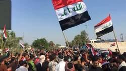 حقوق الانسان تكشف مستجدات التظاهرات في بغداد وعدة محافظات