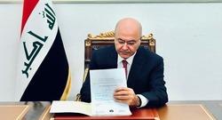 الرئيس العراقي يشدد على الانتخابات المبكرة والوحدة لمواجهة التحديات