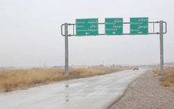 العراق يمنع التنقل بين محافظاته لمدة عشرة ايام