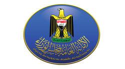 الأمانة العامة لمجلس الوزراء تصدر توضيحا عن عطلة الاحد وتحذر