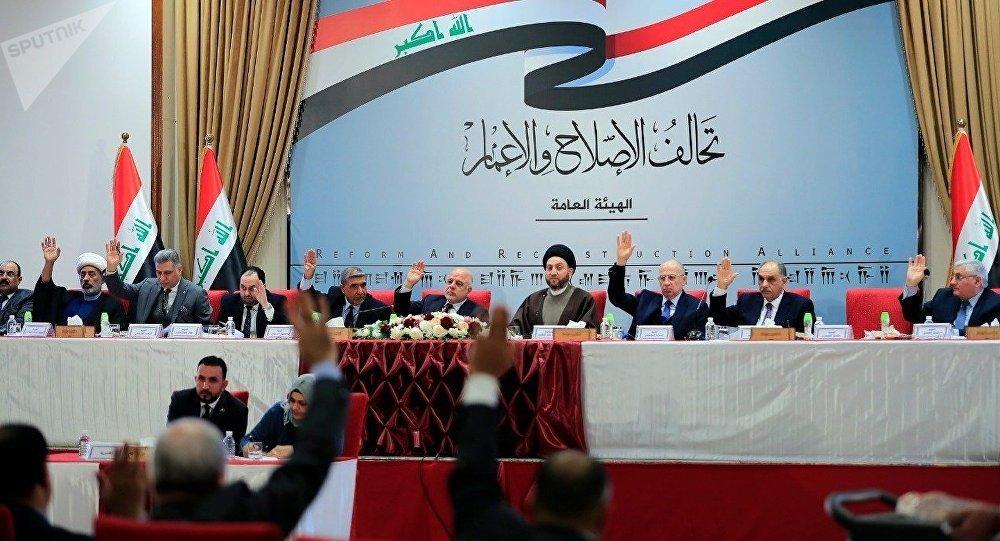 الحكيم يترك رئاسة تحالف الاصلاح