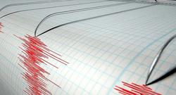 Earthquake takes place near Baghdad