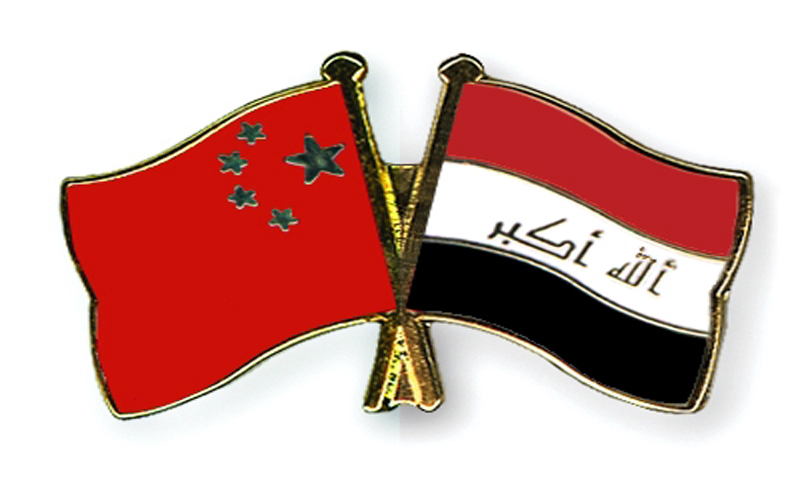 The trade volume exchange between China and Iraq reached more than 30 billion dollars