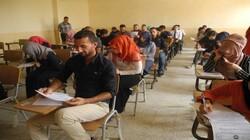 التربية تؤجل الامتحانات التمهيدية للطلبة الخارجيين الى إشعار آخر