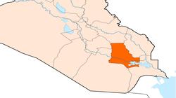 استقالة قائممقام قضاء في محافظة ذي قار