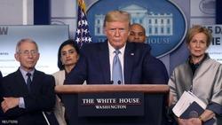 ترامب يعلن حالة طوارئ في ثلاث ولايات .. والف وفاة بكورونا في امريكا