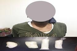 الاطاحة بتاجر مخدرات اقصى جنوب العراق