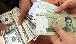 ارتفاع طفيف بقيمة الريال الايراني امام الدولار