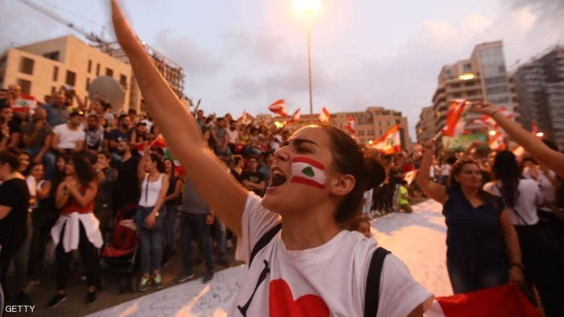 لبنان تقر جملة اصلاحات اقتصادية على وقع احتجاجات واسعة
