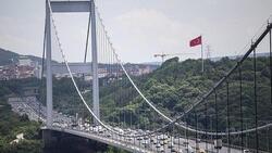 تركيا تزيد رسوم العبور من الطرق السريعة والجسور