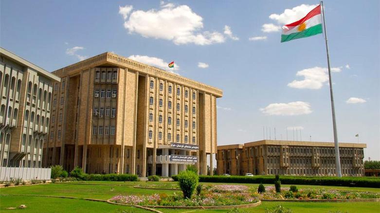 A demonstration starts in front of Kurdistan Parliament