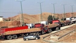 Iraq imported 33561 tons of goods from Iran during the current year
