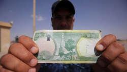 مصرف عراقي يطمئن بشأن الرواتب: لدينا السيولة المالية الكافية