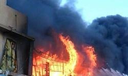 اندلاع حريق داخل سوق شعبية وسط بغداد