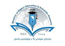 التعليم الكوردستانية تعلن نسبة القبول بجامعاتها ومعاهدها للعام الدراسي 2019 - 2020