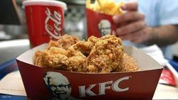 """""""أهلا بالدهون"""".. """"دجاج كنتاكي"""" يؤكد فشل تجربة الطعام الصحي"""