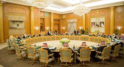 السعودية تفوض وزيراً لتطبيق اتفاقية أمنية مع العراق
