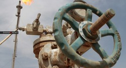 Basra begins drilling the first well in Majnoon field