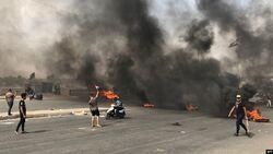 ست محافظات عراقية تعطل الدوام الرسمي