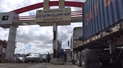 كوردستان تمنع دخول 50 طناً من بضائع ايرانية غير مطابقة للمواصفات