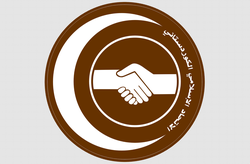 مرشح لزعامة حزب في اقليم كوردستان يسحب ترشيحه