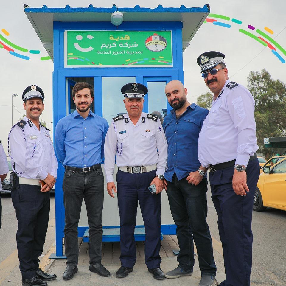"""""""كريم"""" العراق تنفذ كبائن لاستخدام أفراد شرطة المرور وتستمر في توزيع المواد الوقائية"""