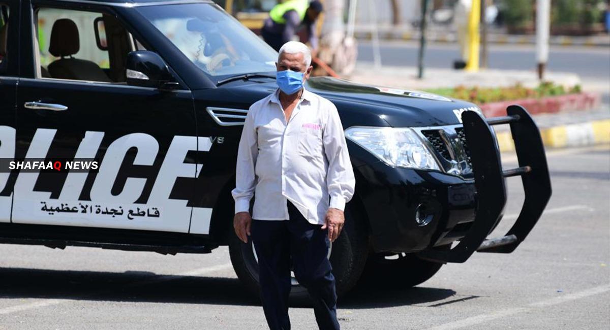 العراق يصدر قراراً بشأن حظر التجوال الجزئي والتام والدوام الرسمي.. وثيقة