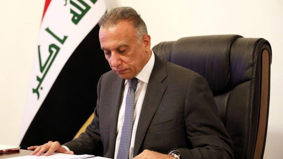 أول مخالفة دستورية للكاظمي.. إزالة اللغة الكوردية من كتب مكتب رئيس الوزراء