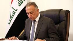 """محافظة عراقية تطالب الكاظمي بزيارتها لحل 3 مشاكل بينها """"التوازن الطائفي"""""""