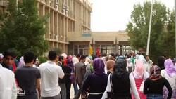 التعليم العراقية تزيد الطاقة الاستيعابية للجامعات والكليات الاهلية بنسبة ١٠٠%