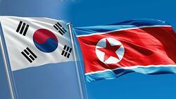 كواليس مباراة الكوريتين.. حرب كروية ولفظية